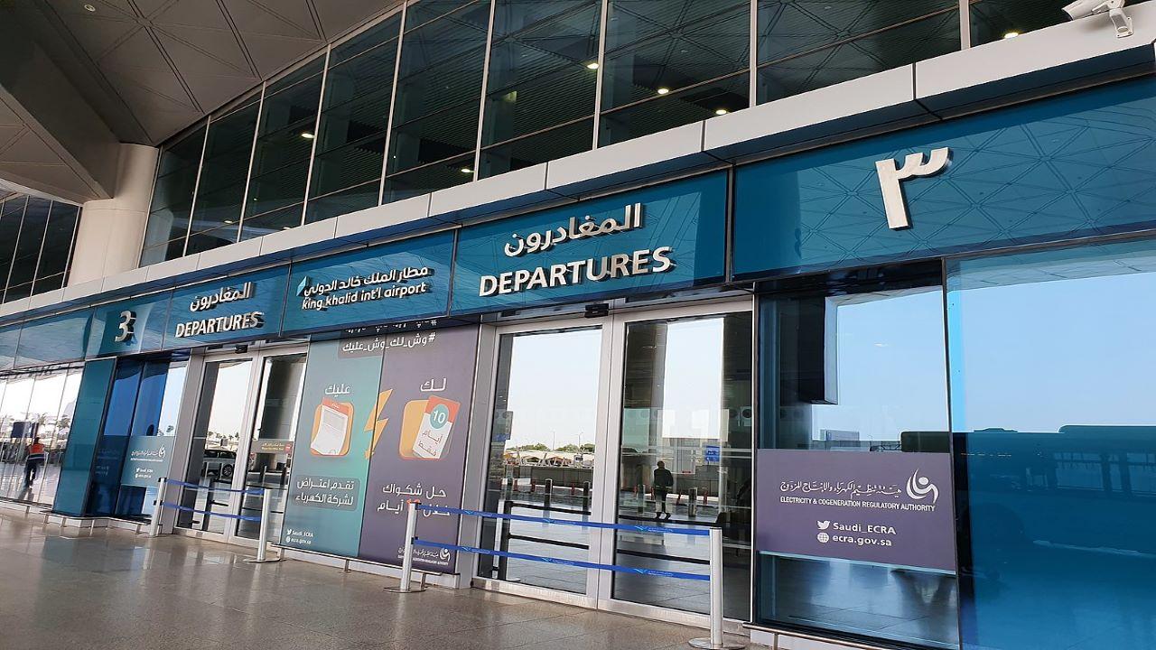 Image 1-King Khaled International Airport