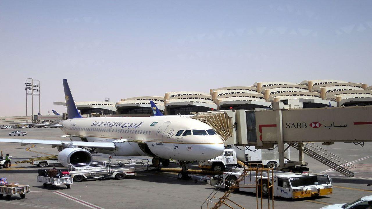 Image 4-King Khaled International Airport