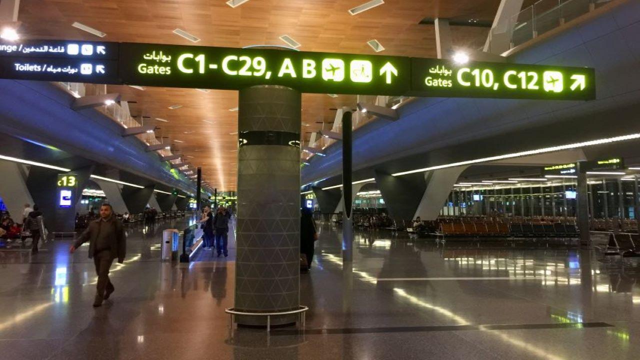 Image 2-Hamad International Airport (HIA)