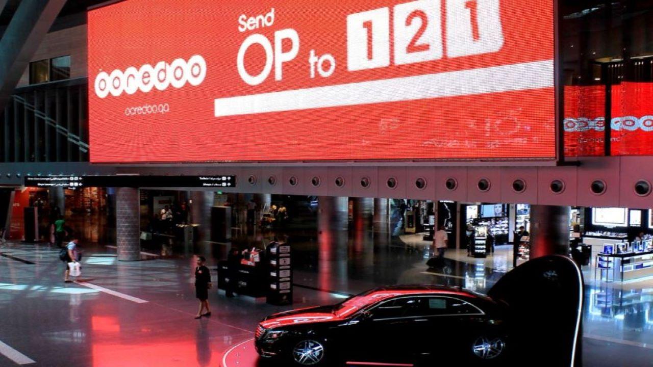 Image 4-Hamad International Airport (HIA)
