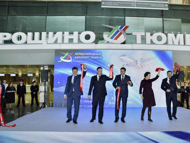 The Roshchino Airport redevelopment was completed in January 2017. Image courtesy of Government of the Tyumen Region.