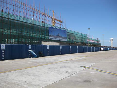 Construction began in June 2008.