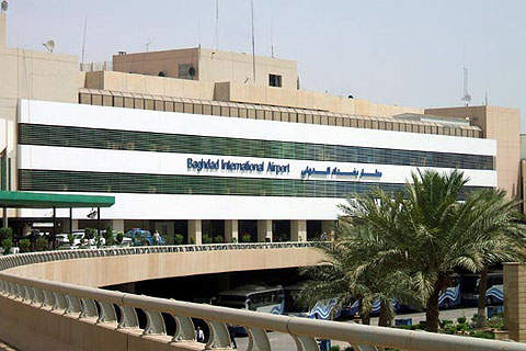 The entrance of Baghdad International Airport.