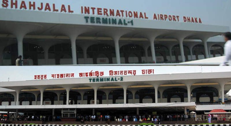 Shahjalal airport international terminals