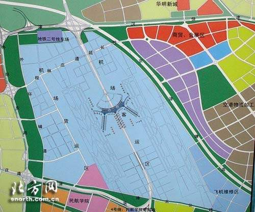 The Tianjin Binhai Airport terminal building will be situated in a 'midfield' position.