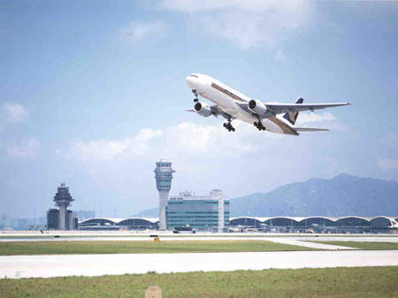 Hong Kong International Airport sees an average of 650 aircraft take-offs and landings every day.