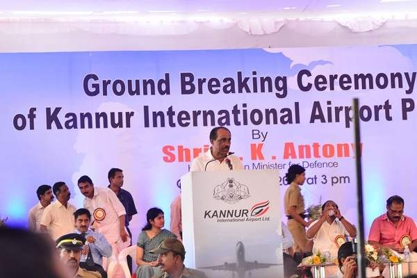 The airport project broke ground in February 2014. Image courtesy of Kannur International Airport.