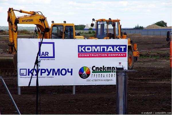 Kompakt is the general contractor for the airport development project.