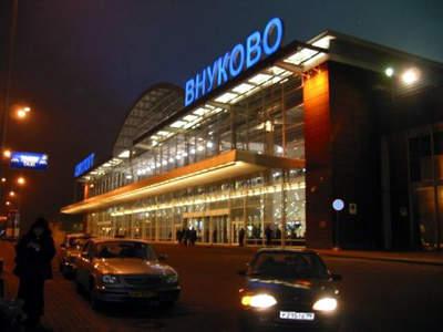 Vnukovo Airport's older international terminal at night.