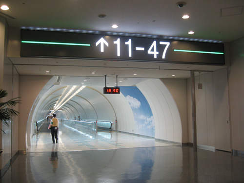 Interior view of one of the terminals at the airport.