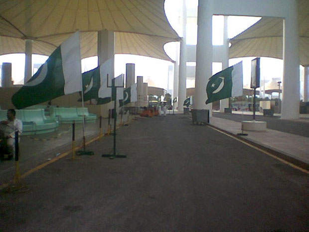 Inside the Hajj Terminal (Pakistan area).