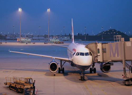 Munich international airport muceddm airport technology inside terminal 2 of munich airport ccuart Images