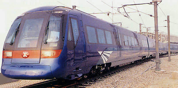 The Airport Express train running between Chep Lap Kok Airport and Hong Kong.