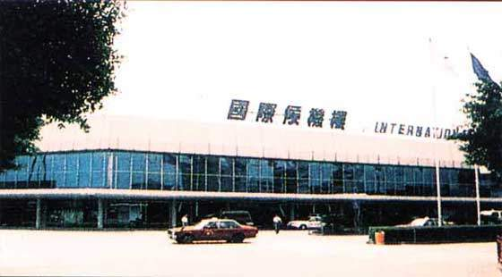Exterior of Guangzhou Baiyun International Airport.