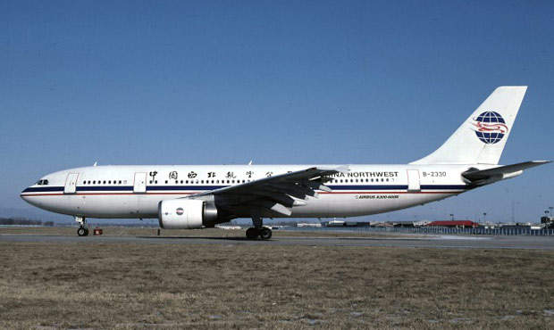 Xi'an Xianyang airport is the headquarters of China's Northwest airlines.