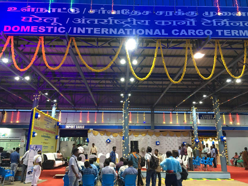 Madurai International Airport