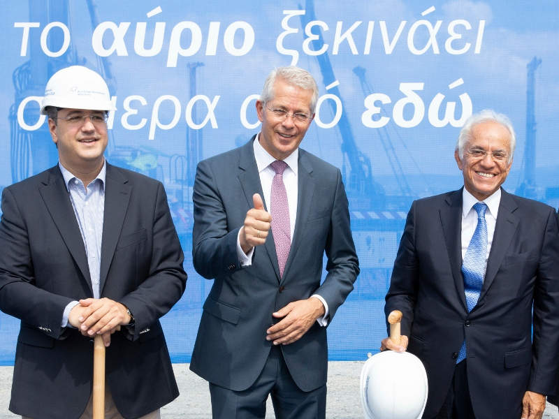 The groundbreaking ceremony of the Thessaloniki airport expansion project was held in September 2018. Credit: Fraport AG.
