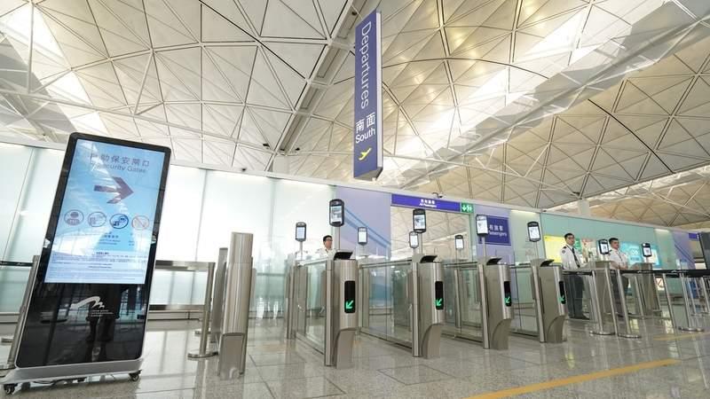 Hong Kong_e-Security_Gates