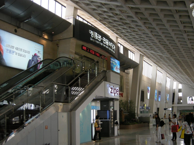 Gimpo international airport is located in Gangseo district, South Korea. Credit: Bohao Zhao.
