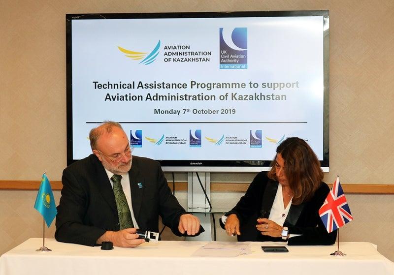 Kazakhstan aviation administration