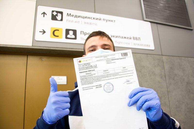 Sheremetyevo Airport Covid-19 testing