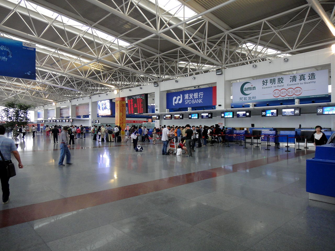 Zhongchuan airport