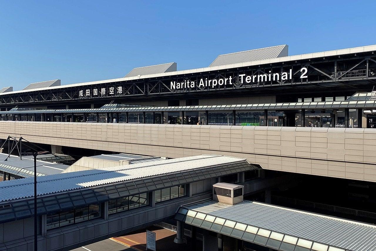 1280px-Narita_Airport_Terminal_2_exterior