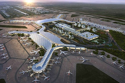 haikou meilan international airport airport technology