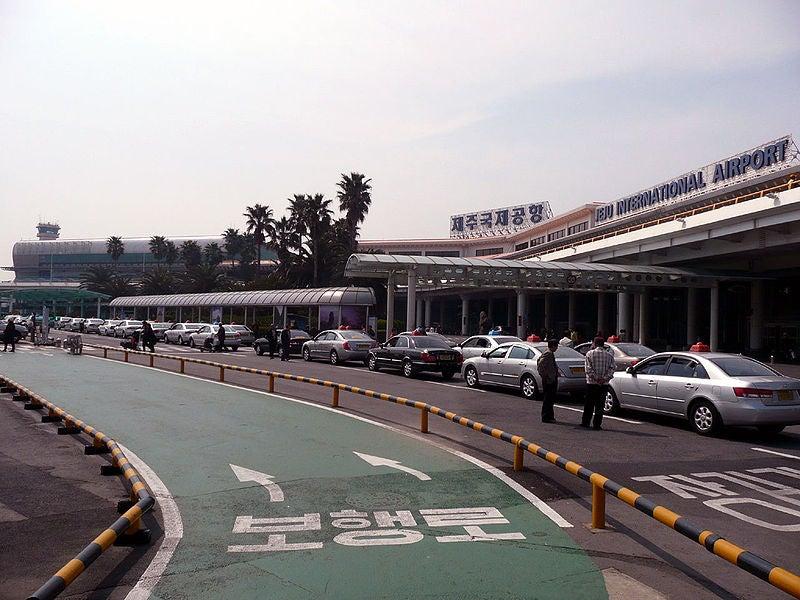Jeju International Airport