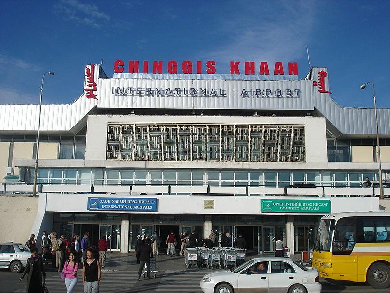 Ulaan Bataar International Airport