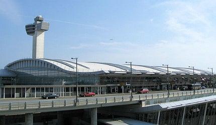 JFK Terminal 4, New York