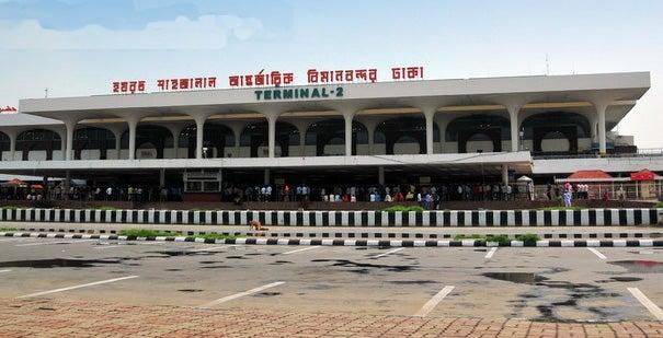 Shah Jalal Airport