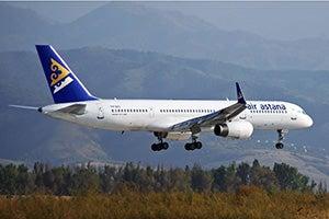 Air Astana, Airport